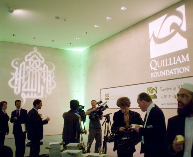 Quilliam launch event