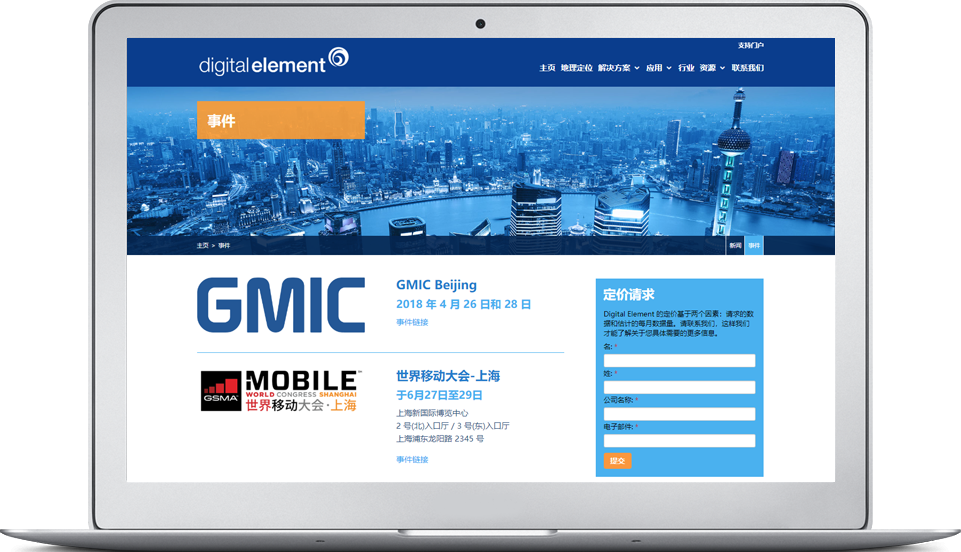 Digital Element Chinese site
